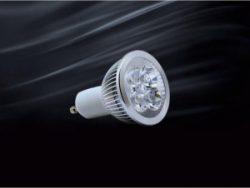 0186_4392_6c26cf_spot-gu10-4x1-watt