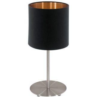 Επιτραπέζιο φωτιστικό PASTERI 94917