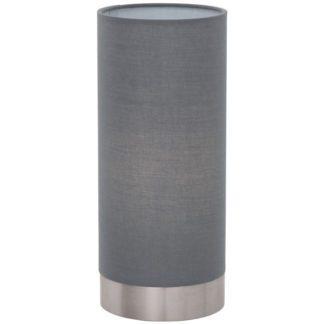 Επιτραπέζιο φωτιστικό PASTERI 95119
