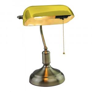 Φωτιστικό γραφείου Vintage E27 γυαλί-μέταλλο κίτρινο 3914