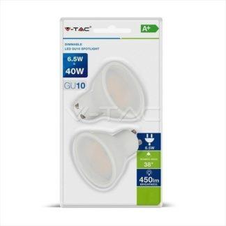 Λάμπα LED Spot GU10 SMD 6.5W Θερμό λευκό 3000K Λευκό Blister 2 τμχ. Dimmable 7306
