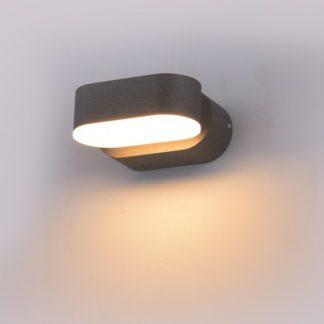 LED απλίκα 6W αρχιτεκτονικού φωτισμού 3000K Θερμό λευκό Γκρι σώμα περιστρεφόμενο 8290