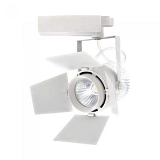 LED φωτιστικό ράγας Samsung COB 33W 6400K Λευκό με λευκό σώμα vtac 370