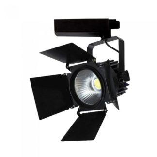 LED φωτιστικό ράγας Samsung COB 33W 6400K Λευκό με μαύρο σώμα VTAC 373