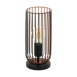 Επιτραπέζιο φωτιστικό vintage, μέταλλο μαύρο & χάλκινο EGLO ROCCAMENA 49646