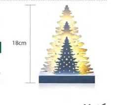Διακοσμητικό δέντρο (3 διαστάσεις μαζί), μπαταρίας, LED θερμό φως (27-00512)