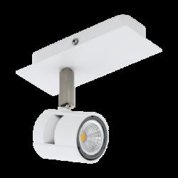 Σποτ Οροφής & Τοίχου Δίφωτο 2x5W Σε Νίκελ Και Λευκό Χρώμα Eglo Vergiano 97507