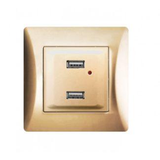 ΔΙΠΛΗ ΠΡΙΖΑ USB ΧΡΥΣΗ 2.1A LINEME H SERIES 50-00139-9