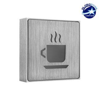 Φωτιστικό LED Σήμανσης Αλουμινίου Καφετέρια GloboStar 75501-