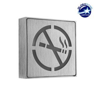 Φωτιστικό LED Σήμανσης Αλουμινίου NO Smoking GloboStar 75500-