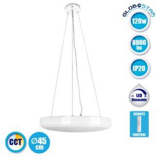 Κρεμαστό φωτιστικό οροφής Φ45 σε λευκό χρώμα LED CCT 8000lm με ασύρματο χειριστήριο Dimmable GloboStar 05601