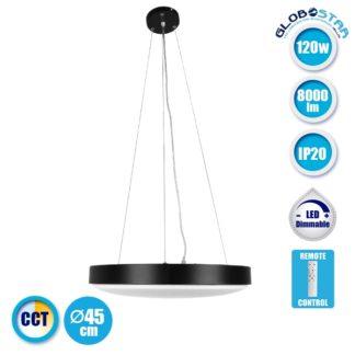 Κρεμαστό φωτιστικό οροφής Φ45 σε μαύρο χρώμα LED CCT 8000lm με ασύρματο χειριστήριο Dimmable GloboStar 05602