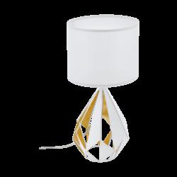 Πορτατίφ σε λευκό χρώμα Honey Gold Φ250mm E27 Eglo Carlton 5  43078
