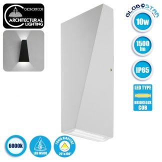 LED Φωτιστικό Τοίχου Αρχιτεκτονικού Φωτισμού Λευκό Up Down 10 Watt 1500lm 20° & 100° 230V Ψυχρό Λευκό IP65 GloboStar 96412