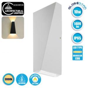LED Φωτιστικό Τοίχου Αρχιτεκτονικού Φωτισμού Λευκό Up Down 1400lm 10 Watt 20° & 100° 230V Θερμό Λευκό IP65 GloboStar 96410