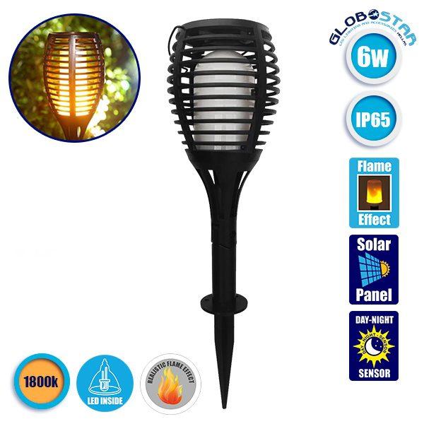 Ηλιακό Φωτιστικό LED με Εφέ Φλόγας 4 σε 1 Διακοσμητικό Αυτόνομο Αδιάβροχο IP65 1800k GloboStar 50012
