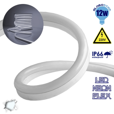 NEON FLEX LED Λευκή 1m 12W/m 230V 120 SMD/m 2835 SMD 980lm/m 120° Αδιάβροχη IP66 Ψυχρό Λευκό 6000k Dimmable GloboStar 22501