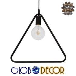 Μοντέρνο Κρεμαστό Φωτιστικό Οροφής Μονόφωτο Μαύρο Μεταλλικό GloboStar DELTA BLACK 01580