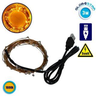 Διακοσμητική Γιρλάντα 5 Μέτρων 50 LED USB 5 Volt 3 Watt με Χάλκινο Συρμάτινο Καλώδιο Θερμό Λευκό 1600k 80811
