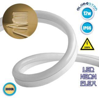 NEON FLEX LED Λευκή 1m 12W/m 230V 120 SMD/m 2835 SMD 880lm/m 120° Αδιάβροχη IP66 Θερμό Λευκό 3000k Dimmable GloboStar 22502