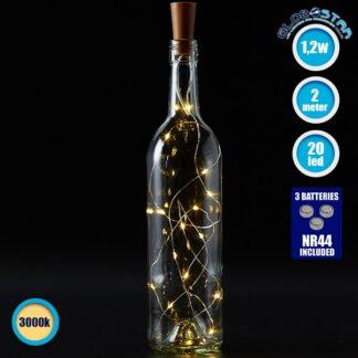 GloboStar® 79790 Διακοσμητική Γιρλάντα 20 LED με Ασημένιο Συρμάτινο Καλώδιο 2 Μέτρων Μπαταρίας για Μπουκάλια Θερμό Λευκό 3000k
